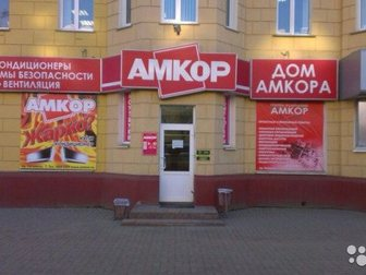 Скачать бесплатно фотографию Коммерческая недвижимость СДАМ Магазин на проходном месте 32599857 в Смоленске
