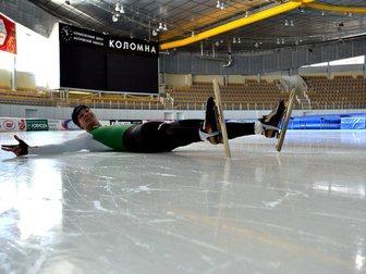 Просмотреть изображение Спортивные клубы, федерации Обучение катания на коньках 33401733 в Смоленске
