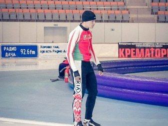 Скачать бесплатно фото Спортивные клубы, федерации Обучение катания на коньках 33401733 в Смоленске