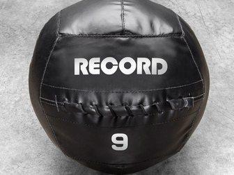 Смотреть изображение  МедБол RECORD 33958825 в Смоленске
