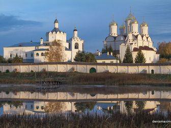 Скачать фото  Экскурсии каждый день по Смоленску 47450474 в Смоленске