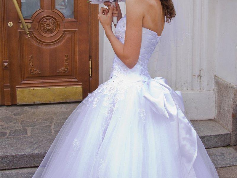 Свадебное Платье Смоленск Купить
