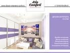 Свежее foto Дизайн интерьера Дизайн-проект квартиры в Сочи 32903119 в Сочи