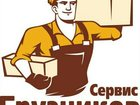 Фото в   -Бригада опытных, аккуратных грузчиков выполнит: в Сочи 350