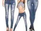 Новое фото Женская одежда Одежда из Германии по доступным ценам 35330610 в Сочи