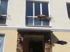 Просмотреть фотографию Агентства недвижимости Квартиры в Сочи от 1млн, рублей 37519489 в Сочи