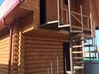 Скачать бесплатно фото  продам дом 38840590 в Сочи