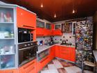 Продам двухуровневую квартиру 110 кв м в Центре г Сочи. Рядо