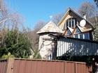 Смотреть фотографию  Продаю дом в Сочи, ул, Черничная, Очень выгодно! 69351866 в Сочи