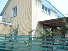 Смотреть фото  Продаю дом в Сочи, с, Ордынка, Очень выгодно! 69351888 в Сочи