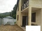Продаю новый дом, год постройки 2019 свидетельство право соб