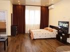 Скачать бесплатно фотографию Аренда жилья Посуточно стильная квартира 76162224 в Сочи