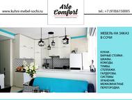 Кухни на заказ для вашей квартиры, Сочи Приобретая кухни на заказ в нашей компан