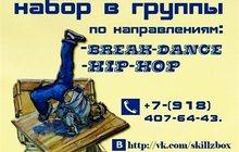 Школа танцев SkillZ Box