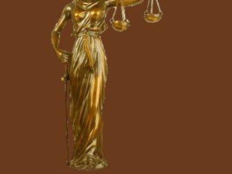 Увидеть фото Юридические услуги ЮРИДИЧЕСКАЯ ПОМОЩЬ 33094024 в Сочи