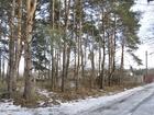 Изображение в Недвижимость Агентства недвижимости Большой выбор участков в Орловщине Днепропетровской в Сокольниках 5500