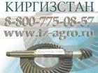 Скачать бесплатно изображение  Вязальный аппарат на пресс подборщик Киргизстан 35422289 в Соликамске