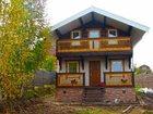 Фото в   Продается 2-хэтажный, 108 кв. м. , дом в в Солнечногорске 5900000
