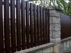 Свежее фото Строительство домов Штакетник металлически 37610877 в Солнечногорске