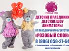 Свежее фото  Аниматоры на детский праздник в Солнечногорске, 40563511 в Солнечногорске