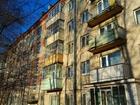 Продаю двухкомнатную квартиру, расположенную по адресу ул. Б