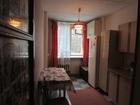 Продается отличная квартира в чудесном тихом районе Солнечно