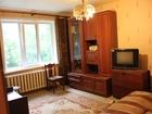 Продаю однокомнатную квартиру расположенную в городе Солнечн