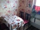 Продается 3-х комнатная квартира в центре г.Солнечногорска п