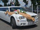 Свежее фотографию Организация праздников Украшение машин на свадьбу 32432636 в Старом Осколе