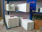 Изображение в Строительство и ремонт Строительные материалы Строительная компания предлагает газосиликатные в Старом Осколе 0