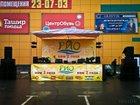 Скачать бесплатно фотографию Организация праздников Аренда, прокат звукового оборудования, 33898397 в Старом Осколе