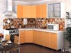 Кухня 3,7 м модульная Радуга Оранж в наличии