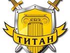 Изображение в   ООО ЧОП «ТИТАН» является одно из крупных в Ставрополе 0