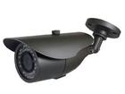 Скачать бесплатно foto  AHD-камера уличная Q-CI30VHD10M, вариофокальная, 1 МП (720p) 33847035 в Ставрополе