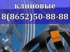 Новое изображение  Ремень ручейковый купить 33886781 в Ставрополе