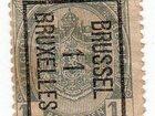 Фотография в Хобби и увлечения Коллекционирование Продаю коллекцию марок 791 шт. (марки СССР в Ставрополе 60000