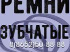 Смотреть фото  Ремень ручейковый купить 35026288 в Ставрополе