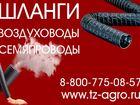 Фотография в   Шланг гофрированный и шланг пищевой предлагает в Ставрополе 225