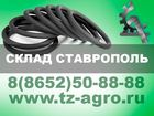 Фотография в   Импортные кольца резиновые для ремонта гидравлики в Ставрополе 425