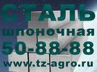 Фотография в   Шестигранник калиброванный применяется в в Ставрополе 15