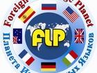 Фотография в Образование Иностранные языки Английский, а также немецкий, французский, в Ставрополе 0