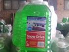 Смотреть изображение Незамерзайка Незамерзающая жидкость(незамерзайка) SnowDrive 36995934 в Ставрополе