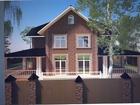 Смотреть фотографию Продажа домов Продаю Т А У Н Х А У С, Удачная покупка 37149924 в Ставрополе