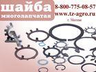 Свежее foto  кольцо стопорное наружное 37606866 в Ставрополе