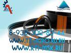 Скачать бесплатно фото  ремни поликлиновые купить 37608363 в Пятигорске