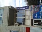 Уникальное фотографию Коммерческая недвижимость ПРОДАЮ ОФИСНОЕ ПОМЕЩЕНИЕ 37674447 в Ставрополе