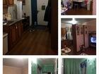 Скачать бесплатно фото  Комната в общежитии 38255892 в Ставрополе