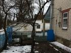 Увидеть foto  Дом в пригороде 38489156 в Ставрополе