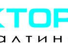 Увидеть фото  Консалтинг для бизнеса 38966401 в Ставрополе