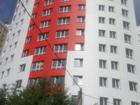 Продам Ставрополь фото смотреть